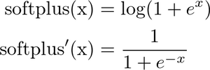 softplus関数の式と微分