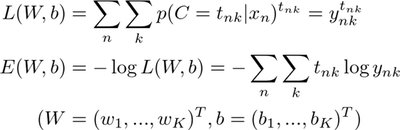多クラスでの尤度関数と交差エントロピー誤差関数